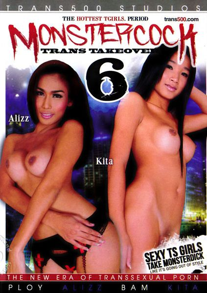 Monstercock - Trans Takeover 6 (2015)