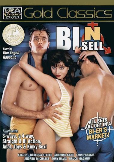 Bi N Sell (1990)