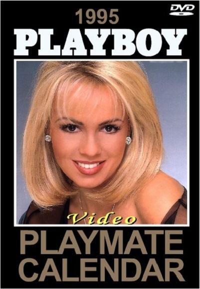 Порно ролики 1995 годов89