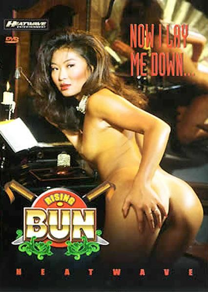 Rising Buns (1993) - Nina Hartley