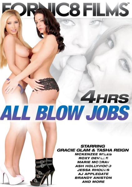 4hr All Blow Jobs (2016) - Marie Mccray