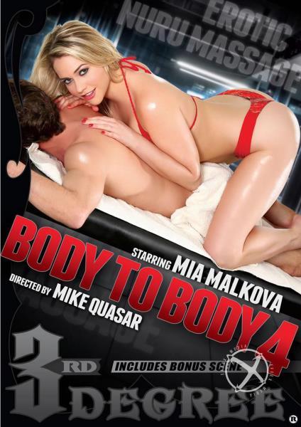 Body To Body 4 (2016)