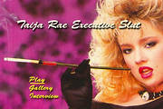 Taija Rae – Executive Slut (1980s) [Download]