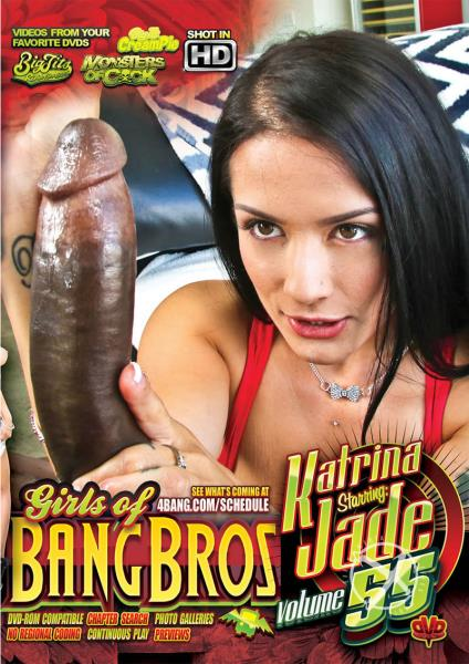 Girls Of Bangbros 55 - Katrina Jade (2016)
