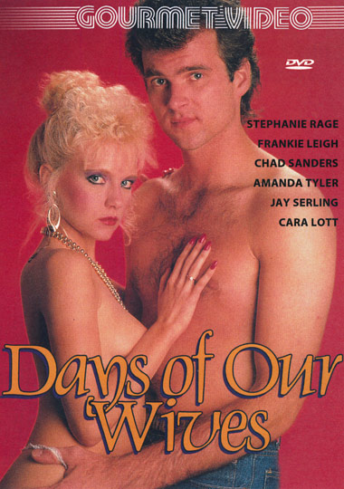 Days of Our Wives (1988)