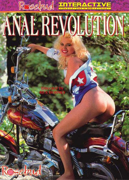Anal Revolution (1991)