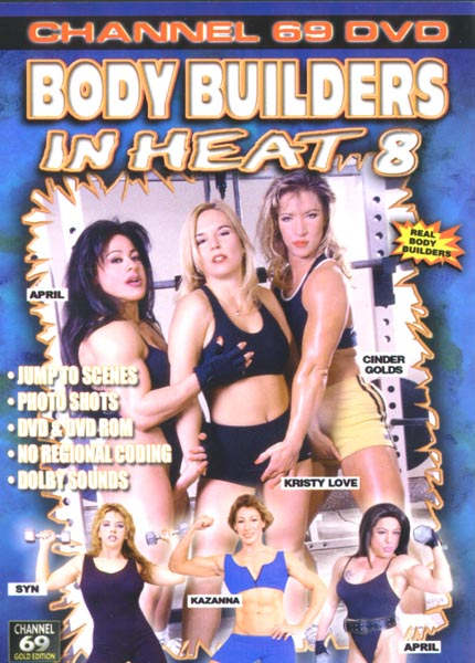 Body Builders in Heat 8 (2001)