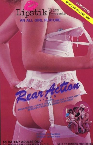 Rear Action Girls (1984)