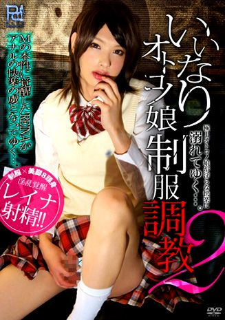 Asian Transexual In Schoolgirl Uniform (2015)