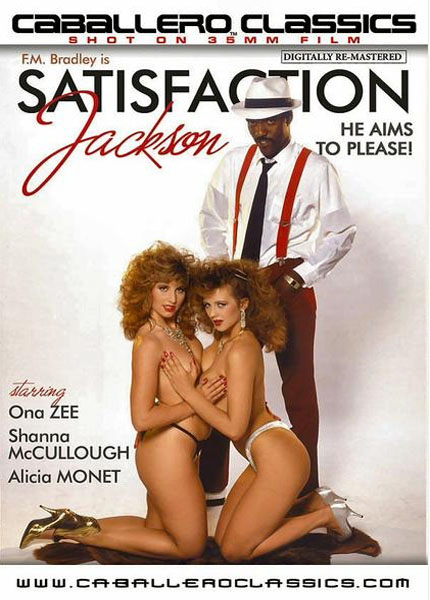 Satisfaction Jackson (1988) - Ona Zee,  Shanna McCullough