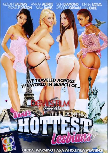 Worlds Hottest Lesbians (2015) - Lily Cade, Skin Diamond