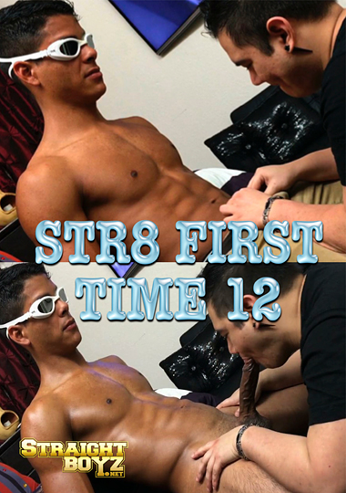 Str8 First Time 12 (2015) - Gay Movies