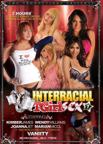 Interracial T-Girl Sex (2010) - TS Joanna Jet