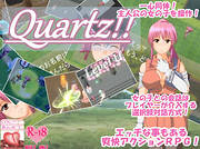 Strawberry Anmitsu - Quartz