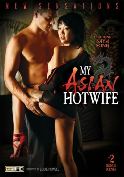 My Asian Hotwife (New Sensations) 2015