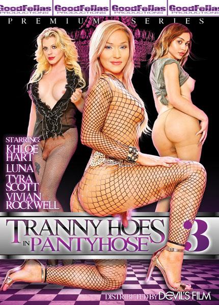 Tranny Hoes In Pantyhose 3 (2015) - TS Tyra Scott