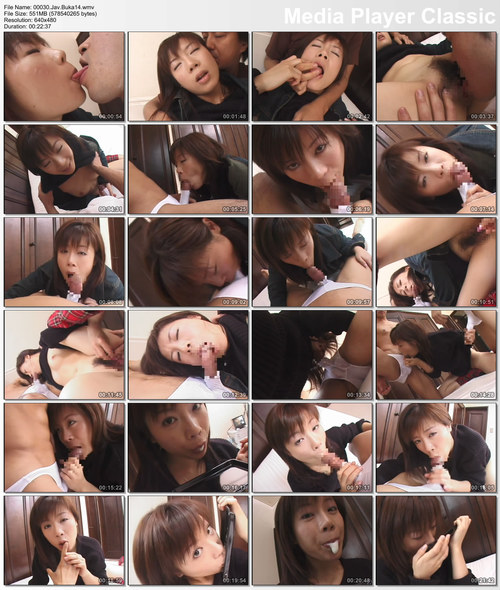 Creampied amateur chinese teen motel