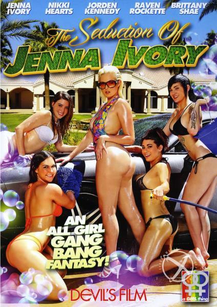 Seduction Of Jenna Ivory (2015)