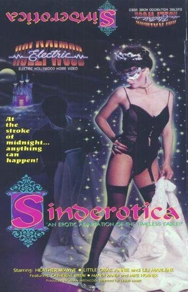 Sinderotica (1985)