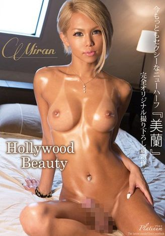 Hollywood Beauty Most Sexy Shemale Complete Original Latest Work (2015)