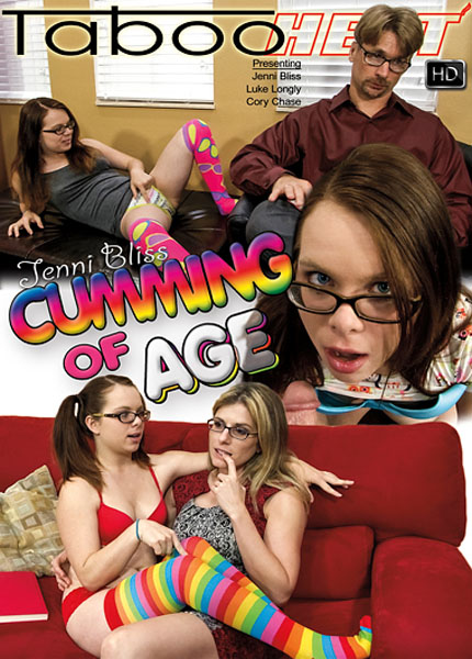 Cumming Of Age (2015) - Cory Chase