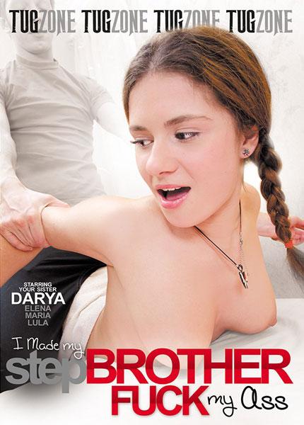 I Made My Stepbrother Fuck My Ass (2015) - Elena