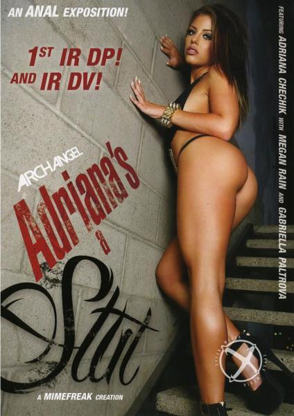 Adrianas A Slut (2015) - Adriana Chechik