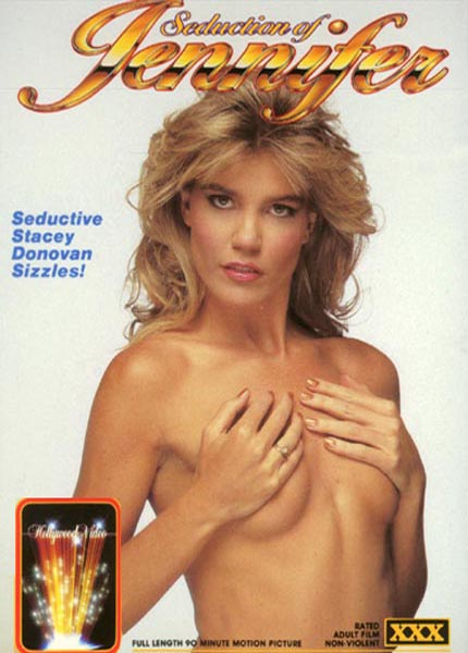 Seduction of Jennifer (1986) - Keisha