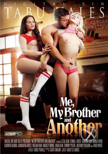 Me My Brother And Another (2015) - Karla Kush