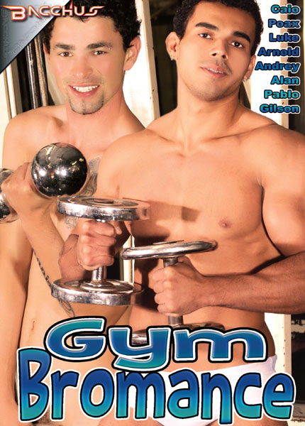 Gym Bromance (2015)