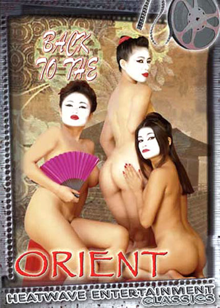 Back To The Orient (1992)
