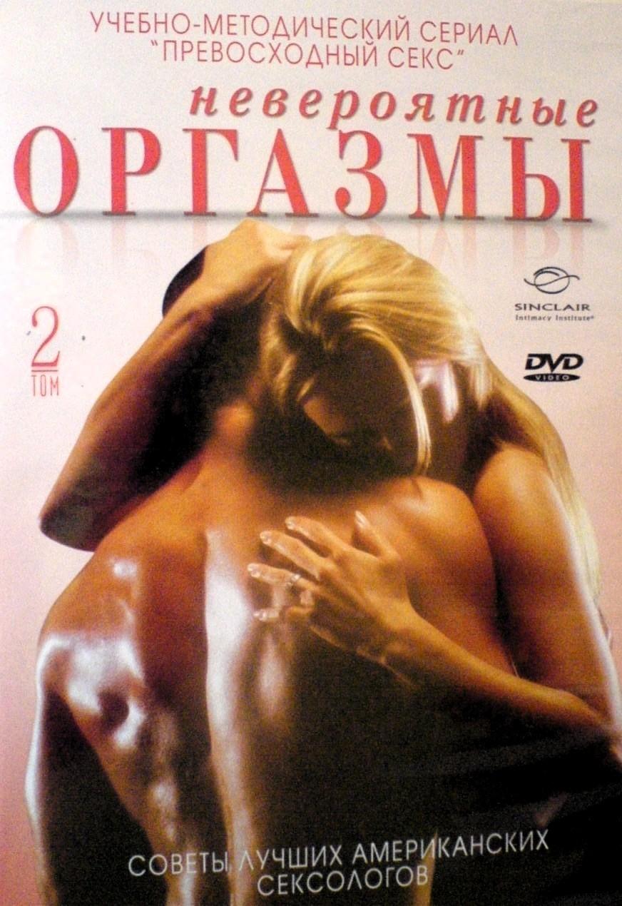 obuchayushie-filmi-pro-seks