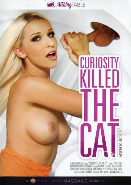 Curiosity Killed The Cat (2016)
