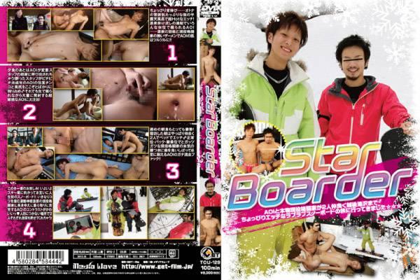Free Gay Film Downloads 63
