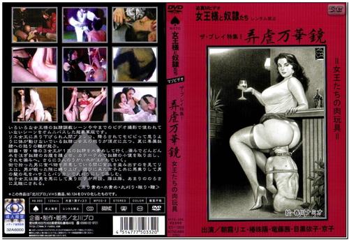 KITD-008 Kitagawa Asian Femdom