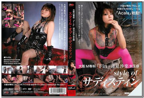 ACA-001 Queen Hasumi Asian Femdom