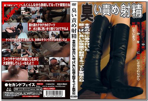 NSSC-01 Femdom Asian Femdom Foot Fetish