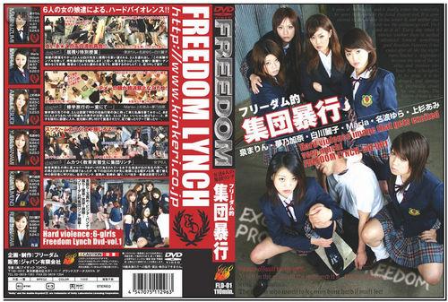 FLD-01 Femdom Asian Femdom