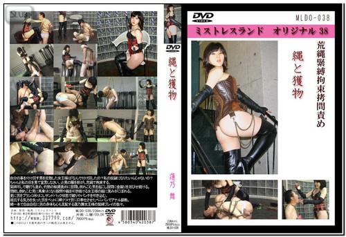 MLDO-038 Lotus Rope And Prey Asian Femdom