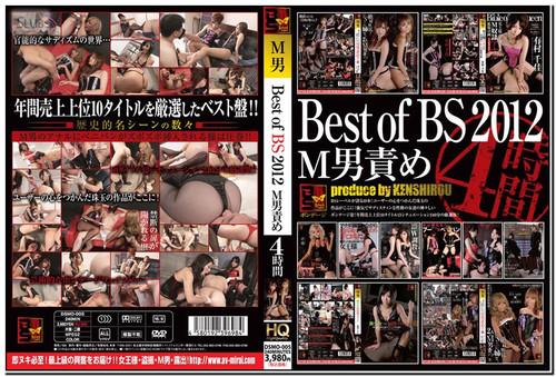 DSMO-005 Blame Man Best Of BS 2012 Asian Femdom
