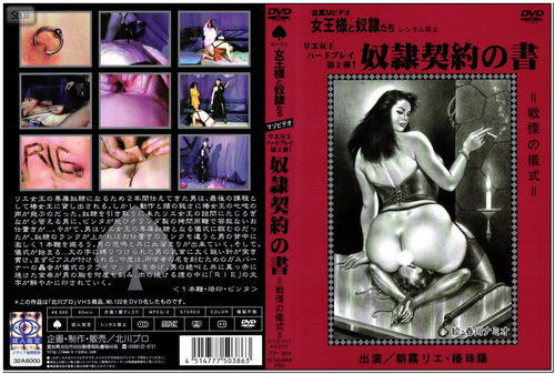 KITD-023 Kitagawa Asian Femdom