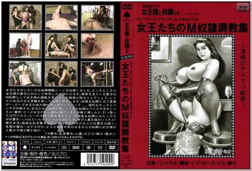 KITD-028 Kitagawa Asian Femdom