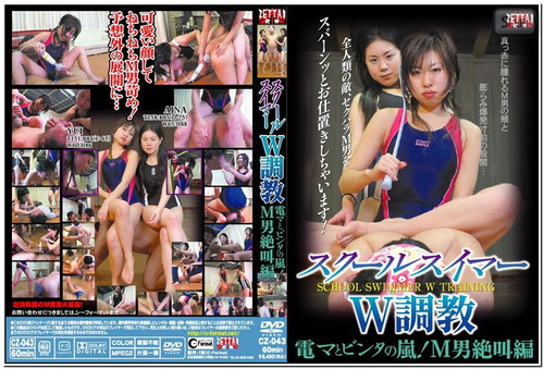 CZ-043 Torture Face Slapping Asian Femdom