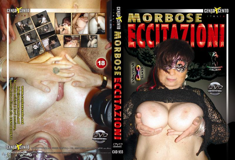 Morbose Eccitazioni  (2012)