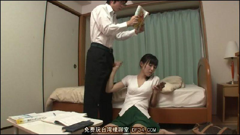GS016 Ayaka Tachibana, Natsuki Yokoyama, Moe Minami - My Private Tutor Is An Exhibitionist, Because ...