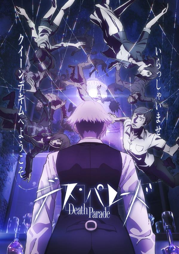 [Anime]Death Parade B1RUR1tCIAAhCo3
