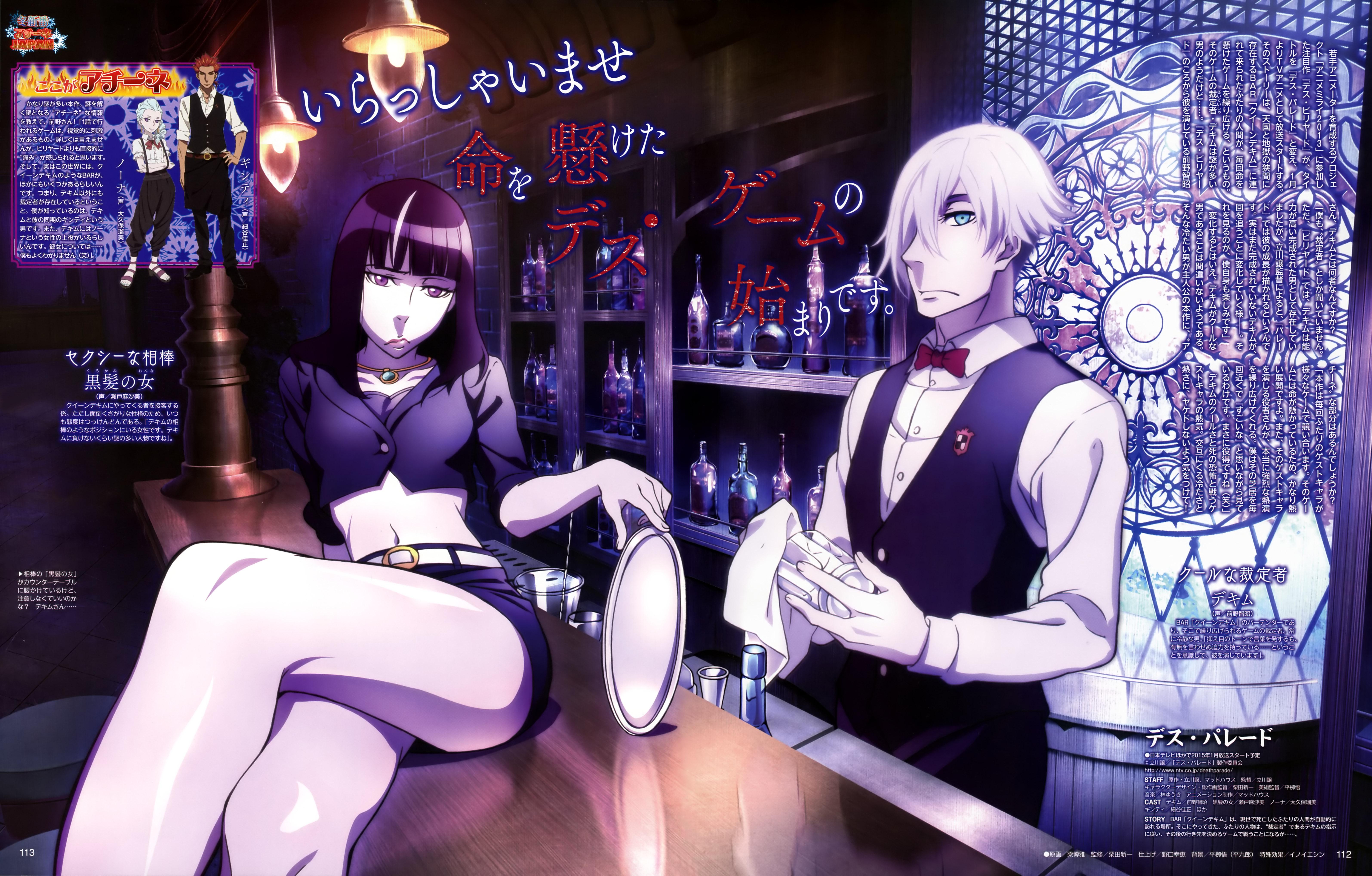 [Anime]Death Parade Yande.re%20305834%20death_parade