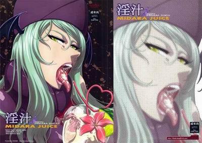[Ozashiki (Sunagawa Tara)] Injyu [MIDARA JUICE] (Doki Doki Precure) (C84)