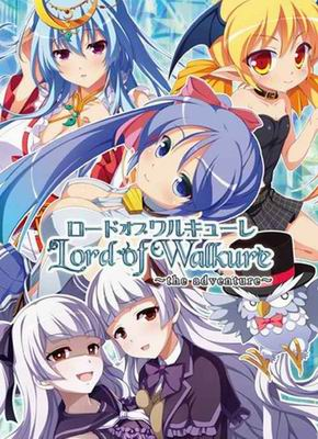 Lord of Walkure - the adventure