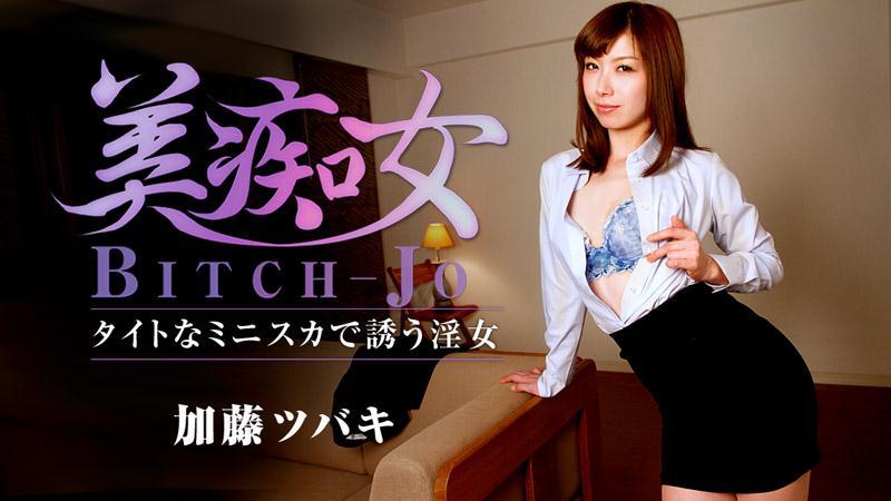 Japanese Porn Studios 32